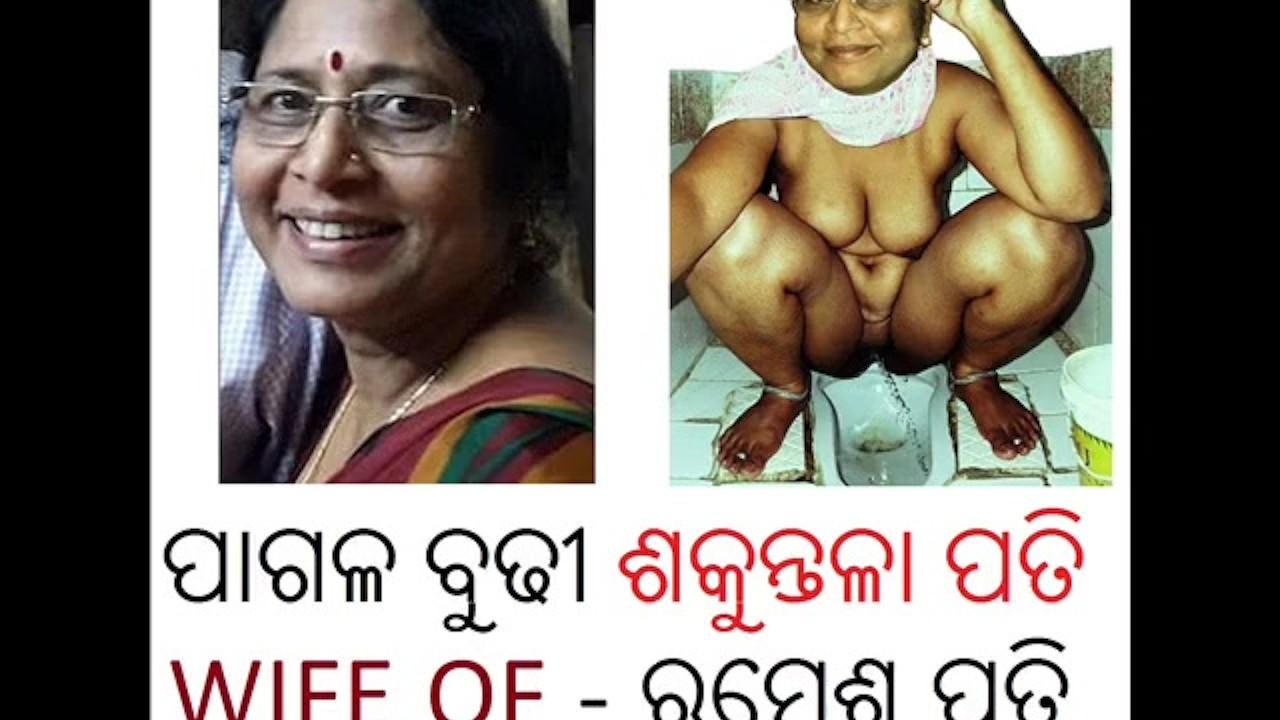 Cool Anal Hole porn : odia Randi sakuntala pati wife of ramesh CH pati Bhubaneswar woman