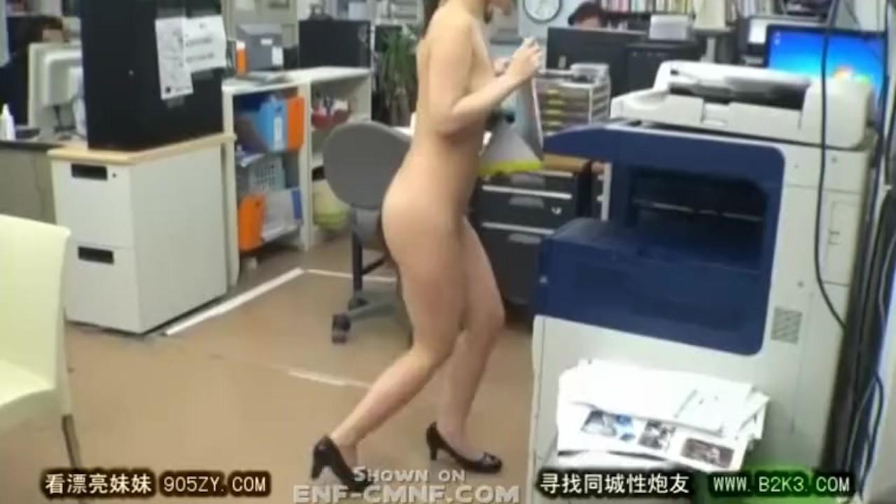 Terrific Teen Babe porn : Desnuda en el Trabajo Parte 02